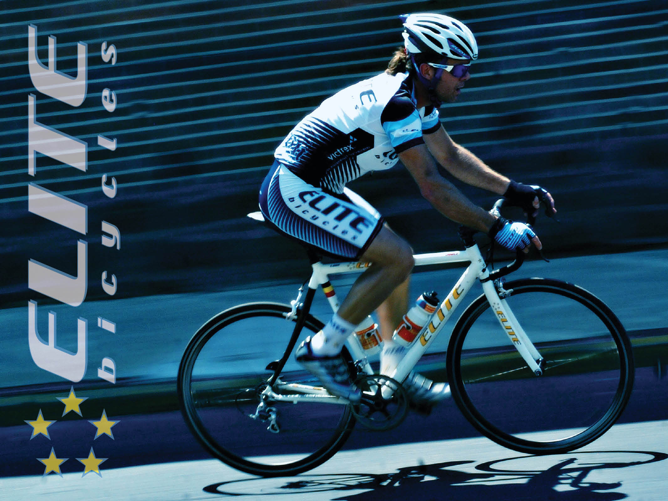 fun new wallpaper for the world to enjoy | elite bicycles news